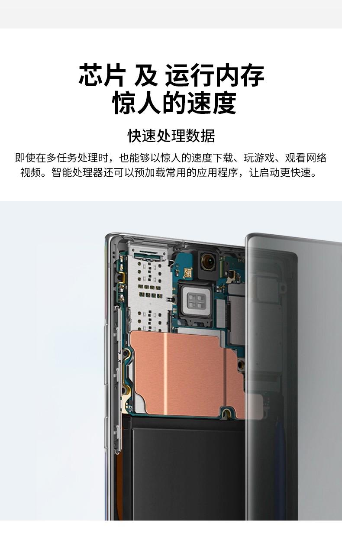 三星 Galaxy Note10