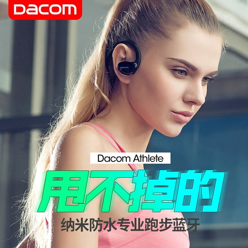 Dacom Athlete